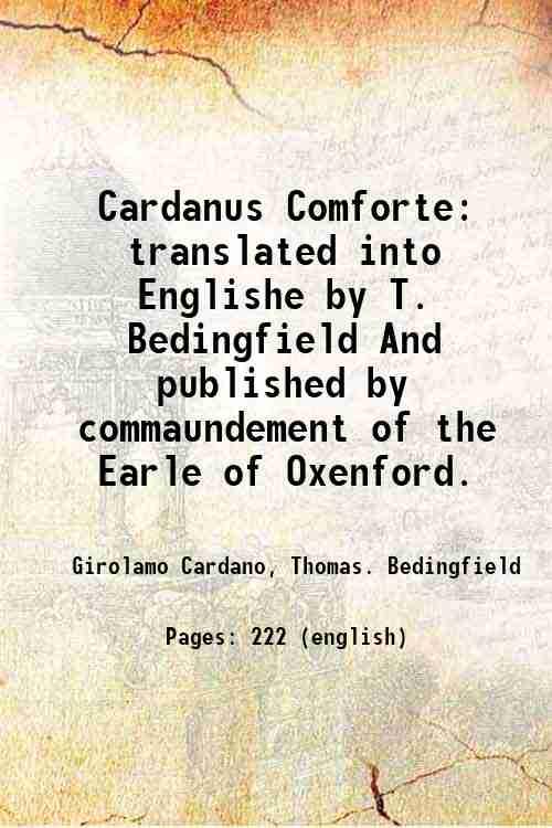 Cardanus Comforte 1573 [Hardcover] - Girolamo Cardano