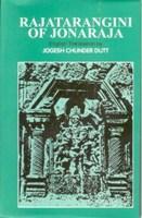 Rajatarangini of Jonaraja [Hardcover]: Eng. Translation By