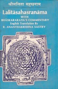 Lalita Saharanama With Bhaskararaya's Commentary: R. Ananthakrishna Sastry