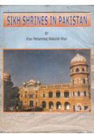 Sikh Shrines in Pakistan: Khan Mohd. Waliullah