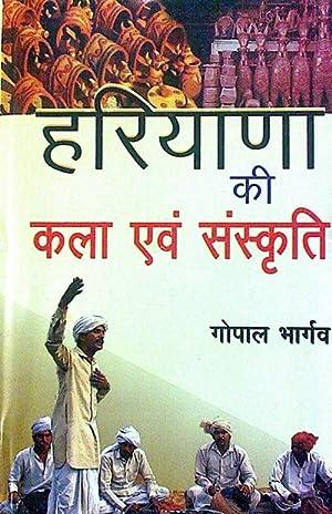 Haryana Ki Kala Evam Sanskriti: Gopal Bhargava
