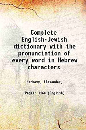 complete english jewish dictionary - AbeBooks