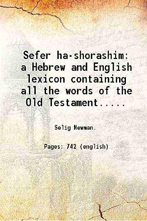 hebrew sefer ha shorashim - AbeBooks