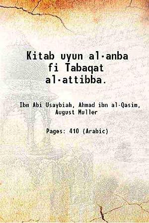 Qasim Ahmad Iberlibro