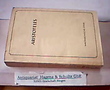 book Арабская филология. Грамматика, стихосложение, корановедение