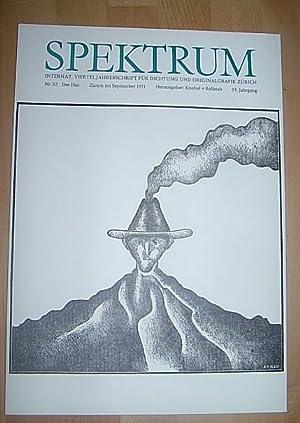 Spektrum - Vierteljahresschrift für Originalgrafik und Dichtung.: Knebel, Erwin Sven