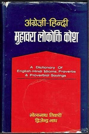 proverbs hindi - AbeBooks