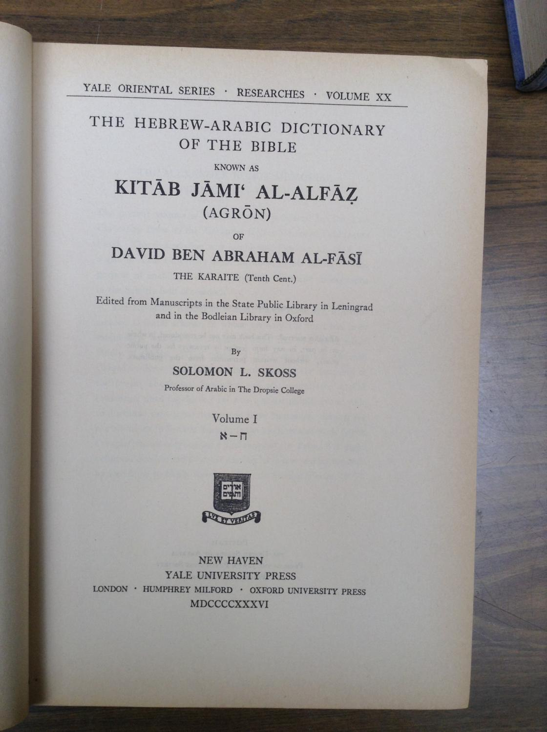 Yaqub Ibn as-Sikkit