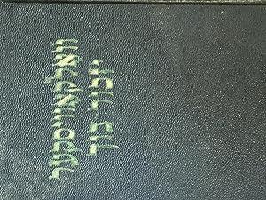 Wolkovisker Yizkor Book: Einhorn, Moses M.D. (editor)