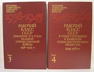 Istoriia sovetskogo rabochego klassa v shesti tomakh; vol. 1: 1917-1920; vol. 2: 1921-1937; vol. 3:...