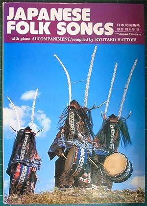 Japanese Folk Songs With Piano Accompaniment: Hattori, Ryutaro
