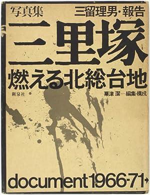 Sanrizuka - Moeru Hokuso Daichi / Document: MITOME, Tadao