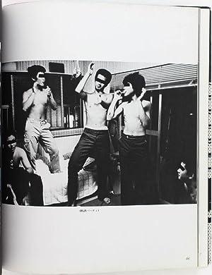 Document Miseinen / Document Teenagers: TOBARA, Mikio