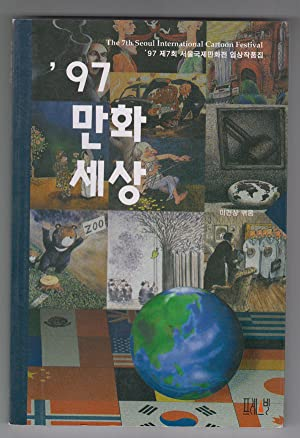 The 7th Seoul International Cartoon Festival (In: Lee, Keun-Sang