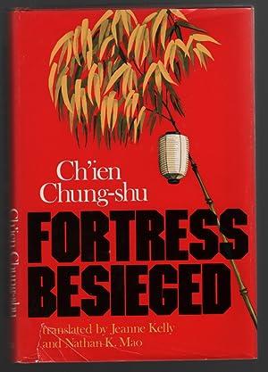 Fortress Besieged: Shu, Ch'ien Chung