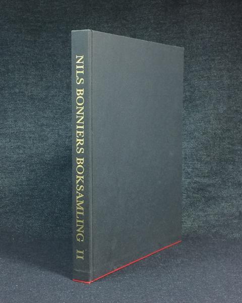 boksamling in english