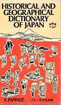 HISTORICAL AND GEOGRAPHICAL DICTIONARY OF JAPAN: Papinot E