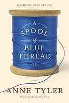 A SPOOL OF BLUE THREAD: Tyler Anne