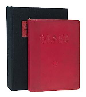 Mao zhuxi yulu [in Chinese]. [Quotations of: MAO, Zedong