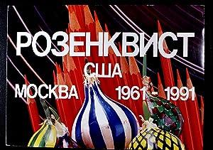 Rosenquist, Moscow 1961-1991 (SIGNED): James Rosenquist