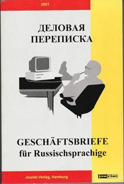 GESCHÄFTSBRIEFE für Russischsprachige.: Igor Fagradiants.