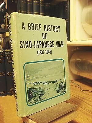 A Brief History of the Sino-Japanese War: Hu, Pu-yu
