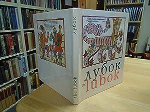 The Lubok: 17th - 18th Century Russian: Ovsyannikov, Yuri