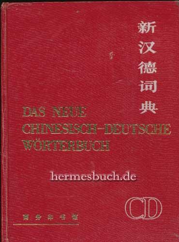 das neue chinesisch deutsche - ZVAB