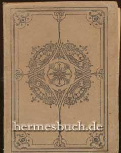 Meine Käthe und anderes.,: Courths-Mahler, H.:
