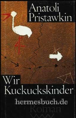 Wir Kuckuckskinder., Roman.: Pristawkin, Anatoli :
