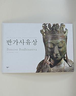 Pensive Bodhisattva: Woobang, Kang