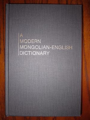 A Modern Mongolian-English Dictionary: Hangin, Gombojab