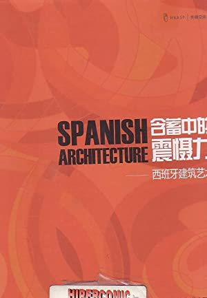 SPANISH ARCHITECTURE - EDICION BILINGÜE INGLES / CHINO