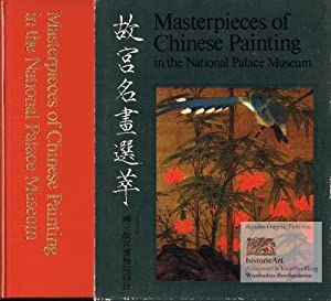 Masterpieces of Chinese Painting in the National: National Palace Museum