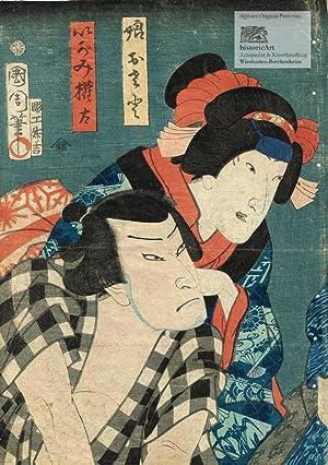 Schauspieler des Kabuki-Theaters in einem Rollenspiel. Japanischer: Toyohara Kunichika (1835-1900),