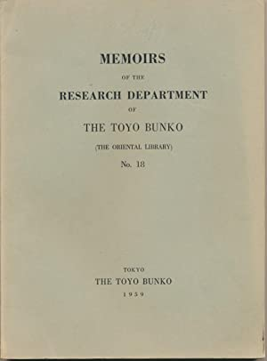 Memoirs of the Research Department of The: WADA, Sei (editor).