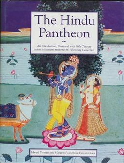 The Hindu Pantheon: An Introduction illustrated with: TYOMKIN, Edward, &