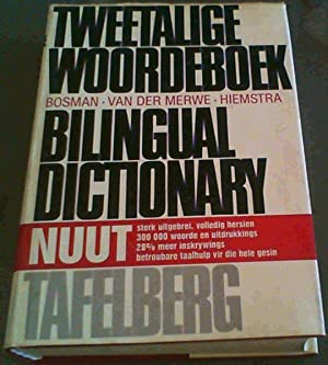 Bilingual Dictionary: Afrikaans-English and English-Afrikaans (Afrikaans Edition)