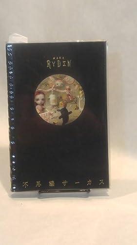 FUSHIGI CIRCUS (Japanese and English fEdition): RYDEN, Mark