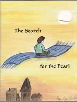 The Search for the Pearl 1st ED: Caruth, Jeannette