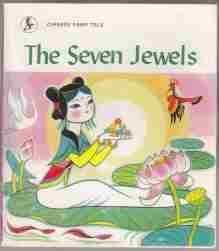 The Seven Jewels Chinese Fairy Tale: Hong'en, Li; Adapted