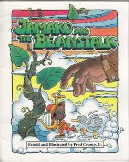 Jamako and the Beanstalk SIGNED COPY 1st: Crump, Fred Jr.