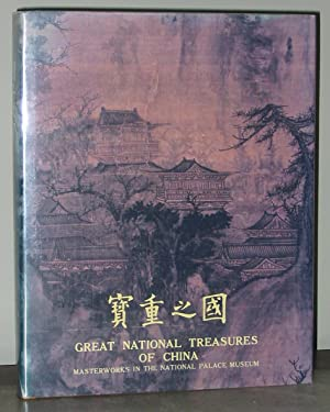 Great National Treasures of China: Masterworks in the National Palace Museum: Ch'in Hsiao-yi
