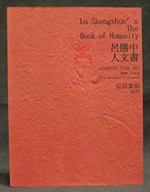 Lu Shengzhong's the Book of Humanity