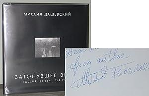 Michael Dashevsky : The Sunken Time : Tchmyreva, Irina ;