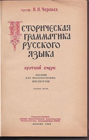 Istoriuskaja Grammatika Russkogo Jazyka. Grammaire historique de la langue russe: Pavel Jakovlevc¿ ...