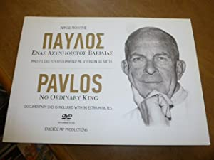 PAVLOS No Ordinary King - DVD Included.