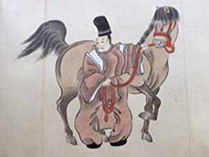 Japanese horsemanship in handcoloured drawings: ILLUSTRATIONS OF HORSE