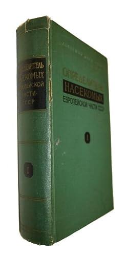 Opredelitel Nasekomykh Evropeyskoy Chasti CCCR 1: [Keys: Bei-Bienko, G.Ya.