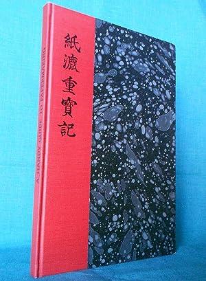 Kamisuki Chohoki: A Handy Guide to Papermaking: Jihei, Kunisaki